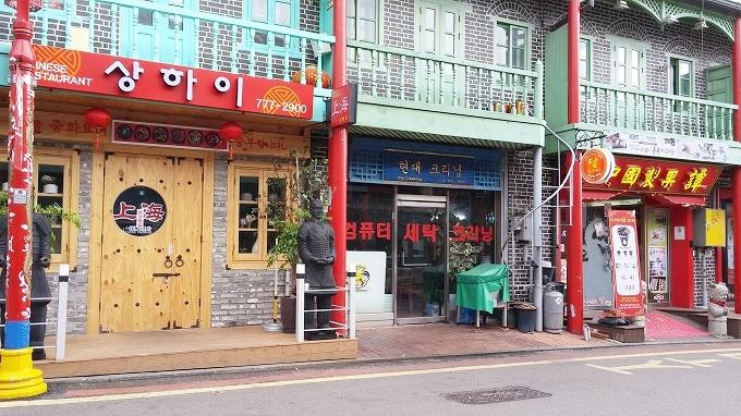 韓国。仁川チャイナタウン