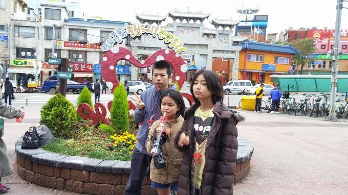 韓国。仁川中華街のツアー終了 - 仁川中華街・買食