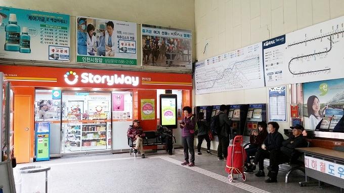 韓国。ソウル。Story Way - 仁川中華街へ(To China town.)