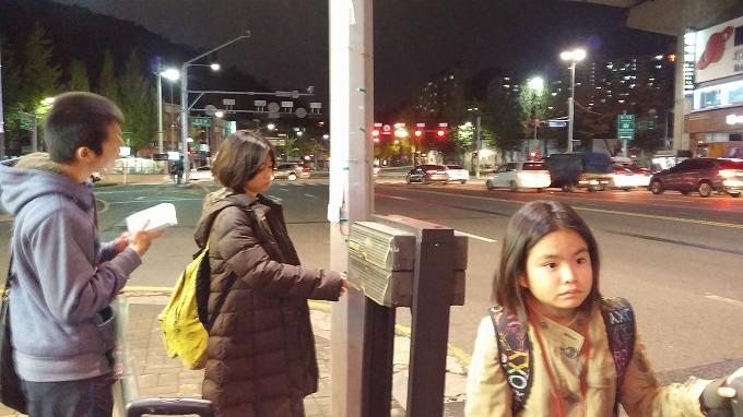 韓国。ソウル。弘済の街 - 仁川→明洞→弘済