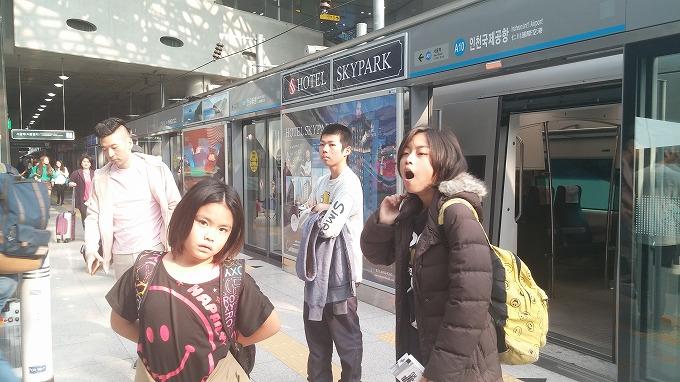 韓国。ソウル。仁川国際空港 - 帰沖(Way back home.)