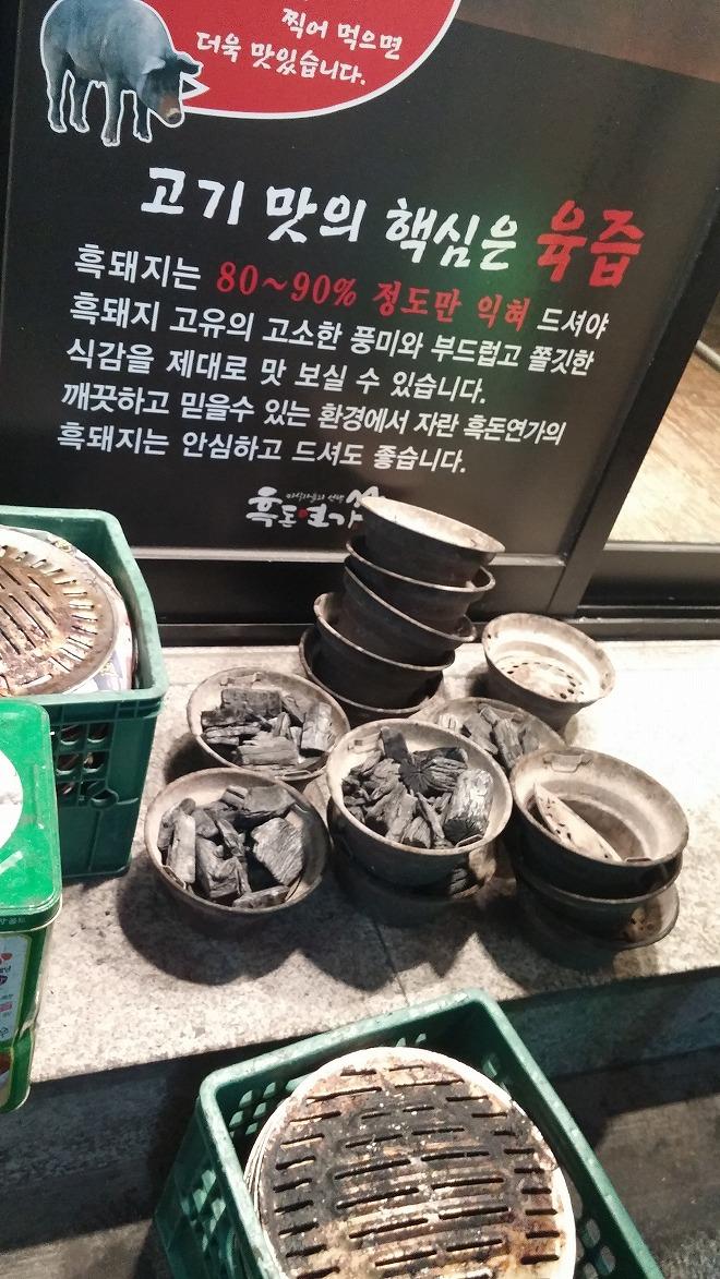 韓国ソウル。韓国焼肉(コギグイ)