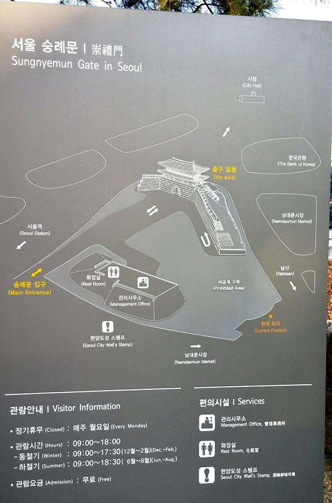 韓国。ソウル中区(チュング)北倉洞の朝・崇礼門の見取り図