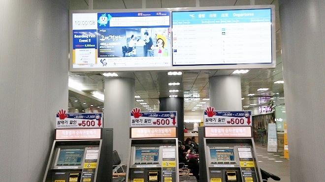 韓国ソウル。ロシアへ…