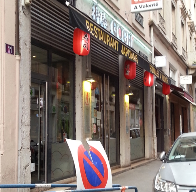フランス・リオン。Japanese restaurant near Piazza Carnot