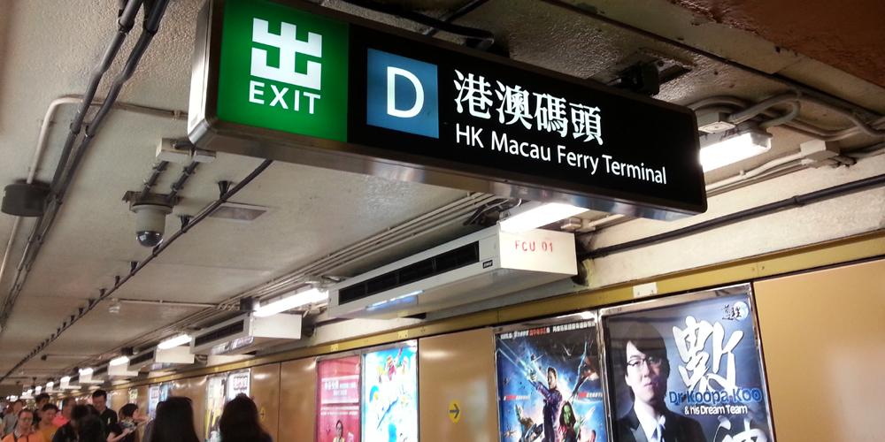 Hong Kong Macau Ferry Terminal, Hong Kong.