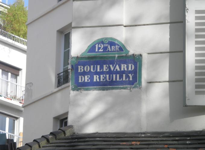 フランス・パリ。Boulevard de REUILLY