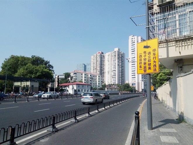 中国 上海・大連西路。