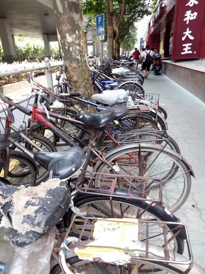 中国 上海外国語大学留学・上海虹口 赤峰路駅。