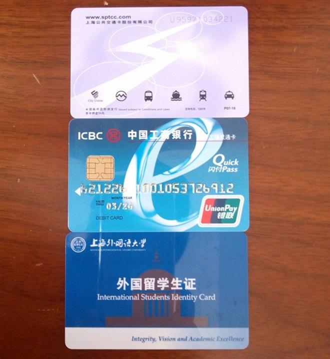 中国上海留学。中国工商銀行キャッシュカード。