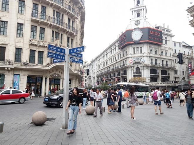 中華人民共和国 上海・北京東路。