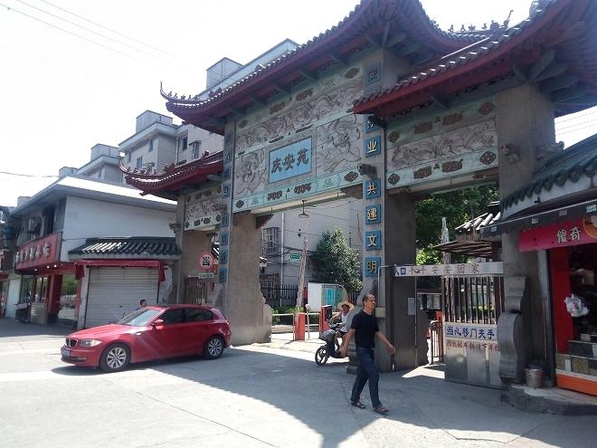 中華人民共和国 上海 江楊北路 街の様子