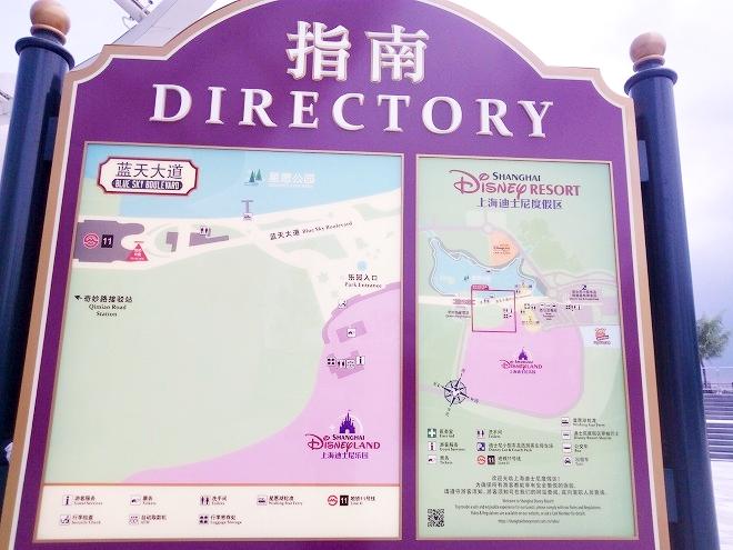 中華人民共和国 上海。上海ディズニーランド