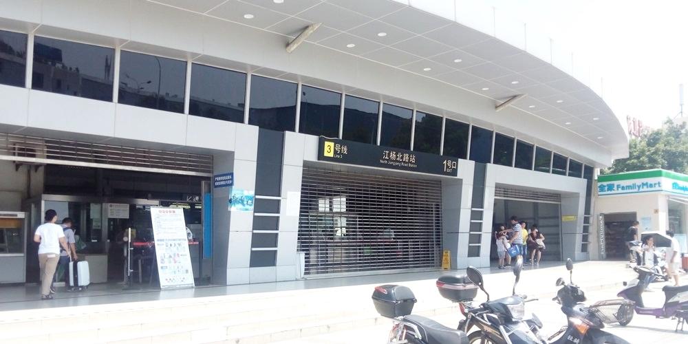 中華人民共和国 上海 江楊北路駅