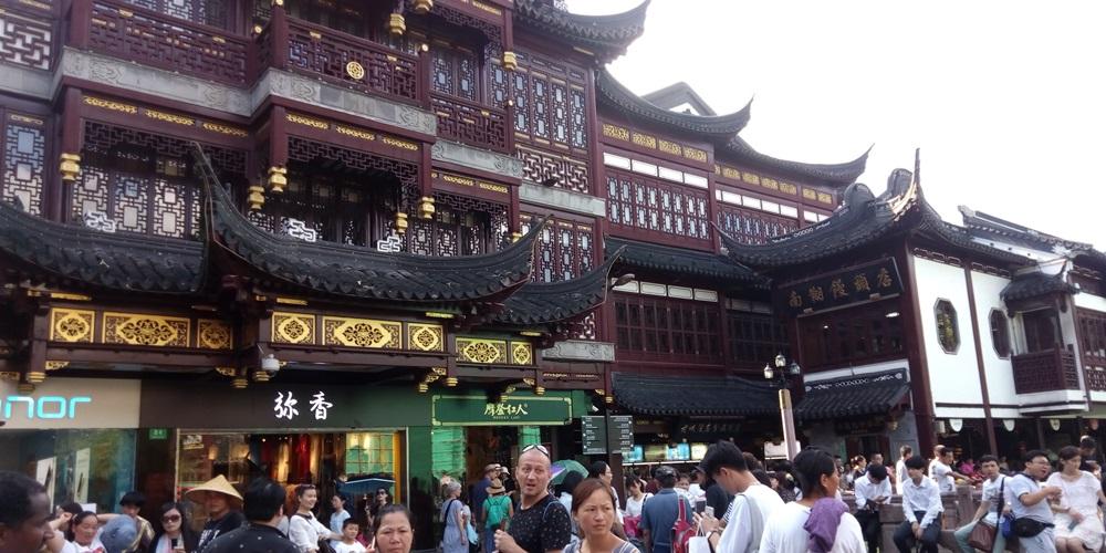 中華人民共和国 上海 豫園
