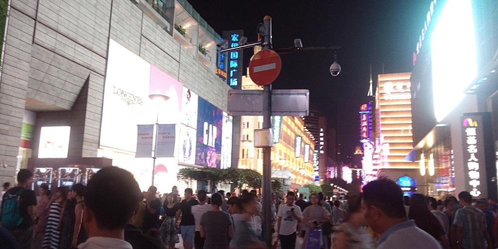 中華人民共和国 上海ミッドタウン