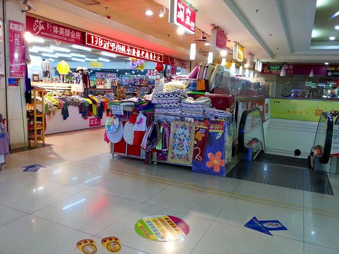 中華人民共和国 広東省・深セン 福田区。