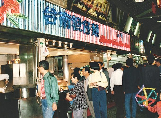 台湾・台北。Taipei Night Market.