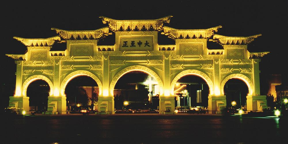 Chungshan Memorial Hall Taipei, Taiwan.