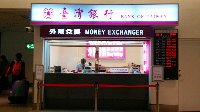 沖縄→桃園(Chongsheng to taoyuan in Taiwan.)