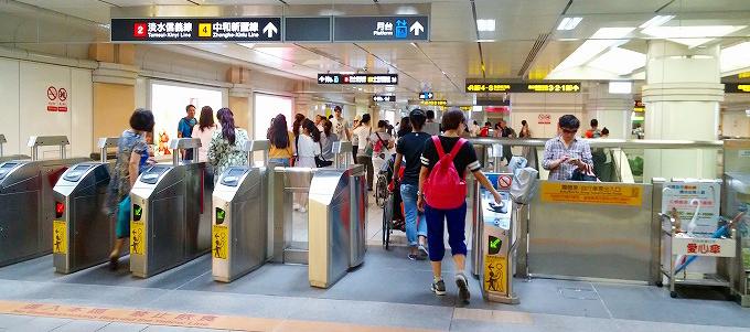 MRT東門駅・永康街周辺(MTR Dong men zhan zhoubian.)
