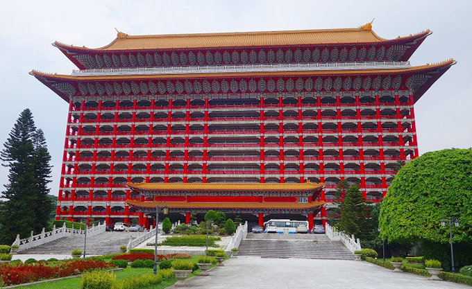 圓山大飯店(Yuan shan da fandian.)