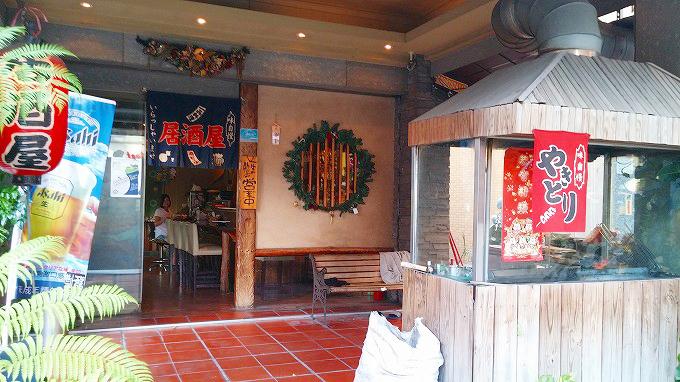 高雄の夕食(Wancan zai gaoxiong.)