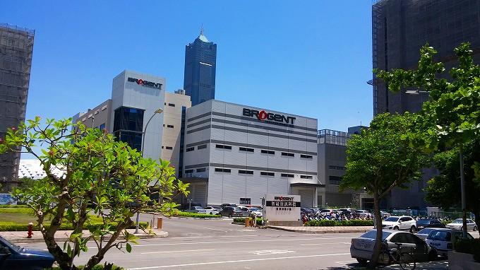 高雄軟體科技園區(Gaoxiong ruanti keji yuanqu.)
