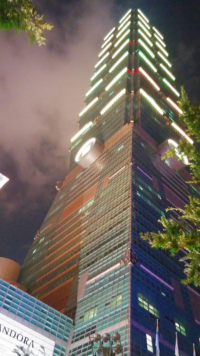 台湾 台北市 信義区「台北101(Taipei 101 Mall/ 台北金融大楼)」