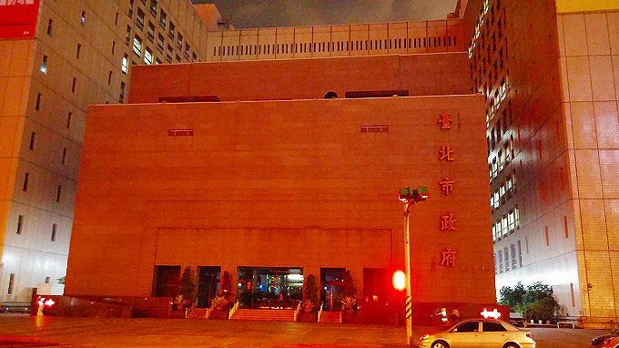 台湾 台北市 信義区「台北市政府庁舎」