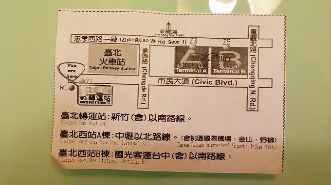 台湾 台北市 士林のホテルの地図