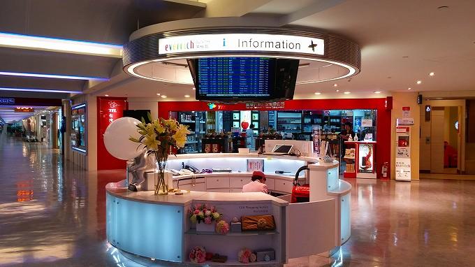 台湾 桃園国際空港 搭乗ゲート インフォメーションカウンター