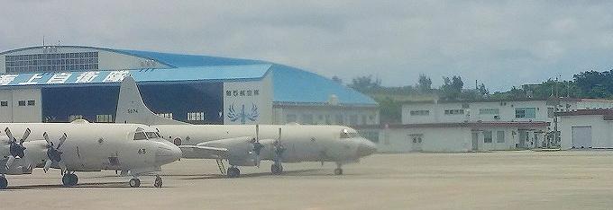 那覇空港の自衛隊機