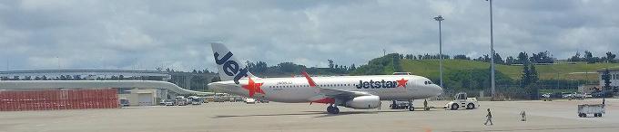 那覇空港 ジェットスターの機体