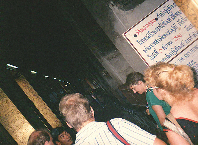 タイ王国、バンコク。Inside of the temple in bangkok, Thailand.