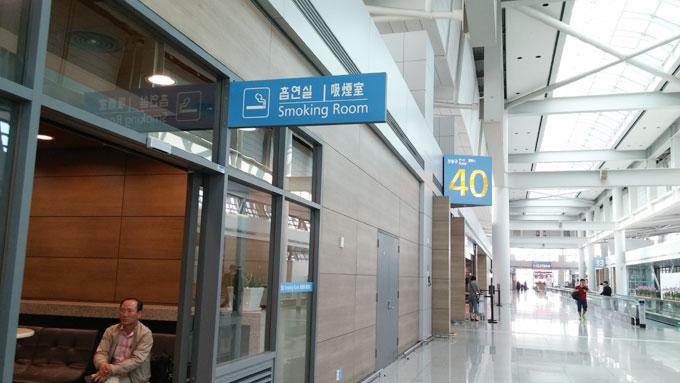 仁川空港喫煙室2