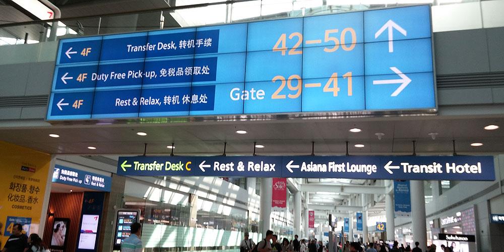 仁川空港トランジット