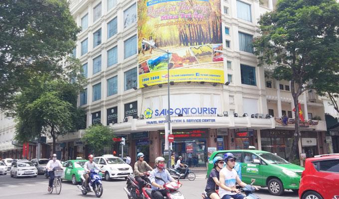 ベトナム・ホーチミン市。サイゴン・ツーリスト