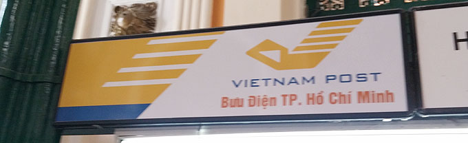 ベトナム ホーチミン市 サイゴン中央郵便局 ロゴマーク。