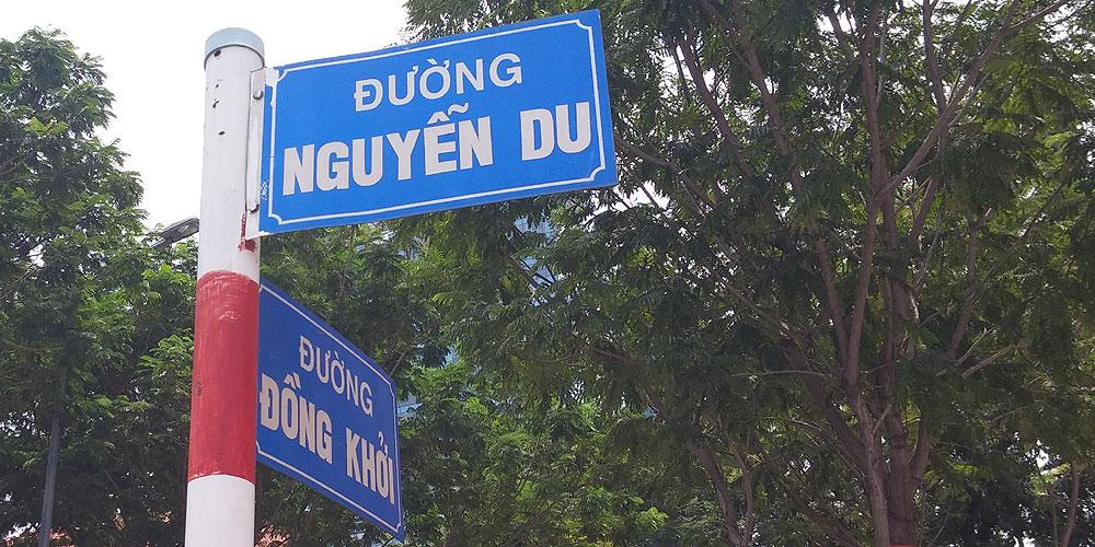 ベトナム ホーチミン市 ドンコイ通りの道路サイン