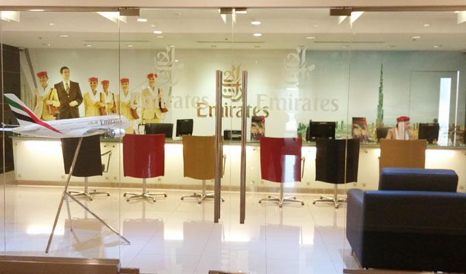 ベトナム・ホーチミン市。Emirates航空のホーチミン事務所。
