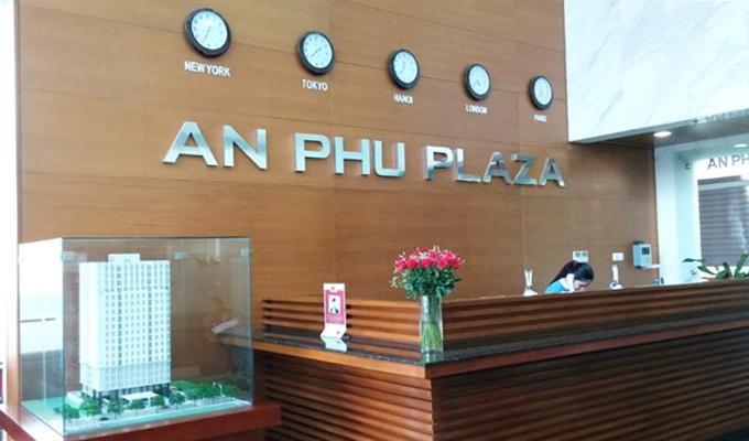 ベトナム・ホーチミン市。AN PHU Plaza.