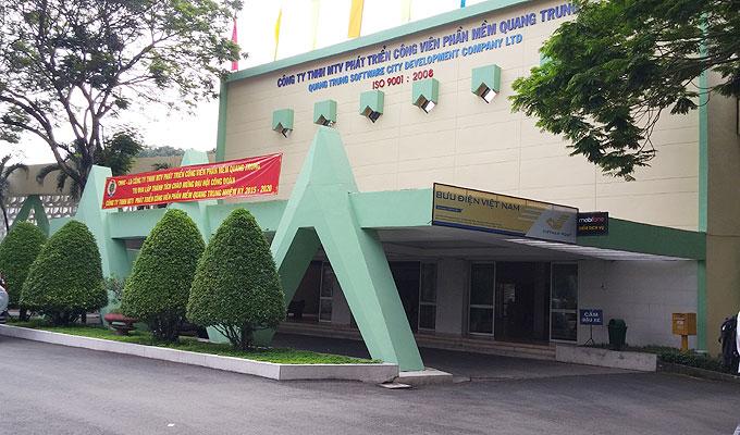 ベトナム・ホーチミン市。QTSC。