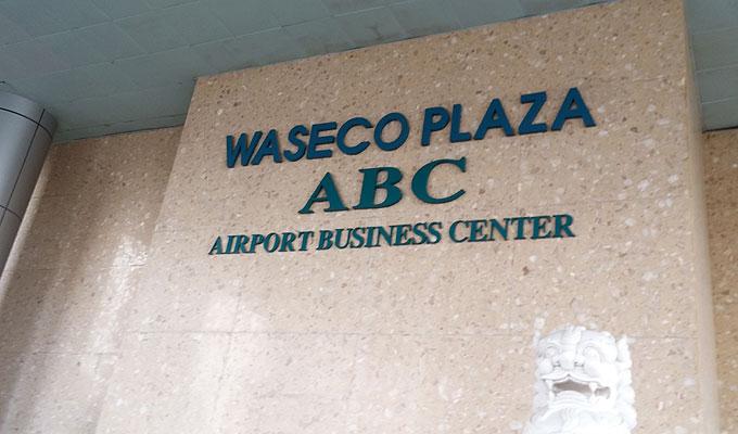 ベトナム・ホーチミン市。WASECO PLAZA ABC。