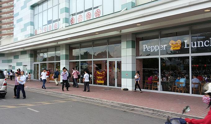 ベトナム・ホーチミン市。ホーチミンシティ。ホーチミンのイオンモール(AEON MALL in Hochimin.)「Pepper Lunch」も出店。