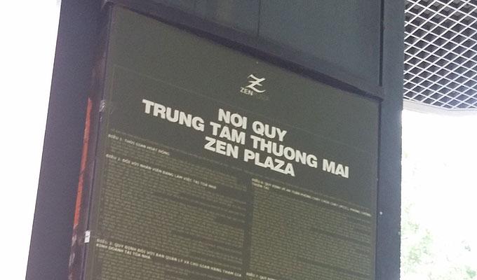 ベトナム・ホーチミン市。ZEN PLAZA