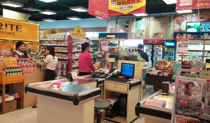 ベトナム・ホーチミン市。ホーチミン・シティ。パークソンCTプラザ(Parkson CT Plaza.)フードコート入口のスーパーマーケット。