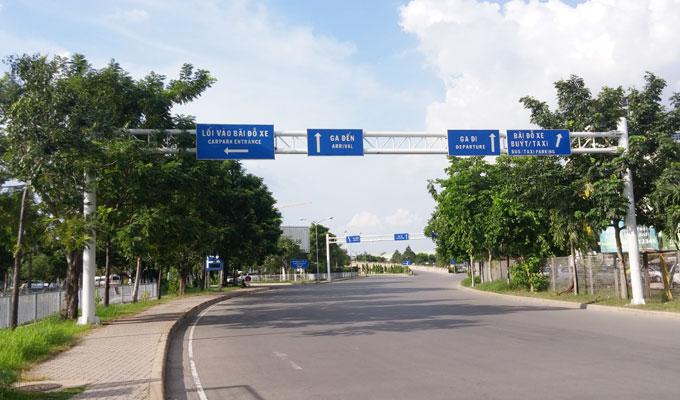 ベトナム・ホーチミン市。ホーチミン・シティ。