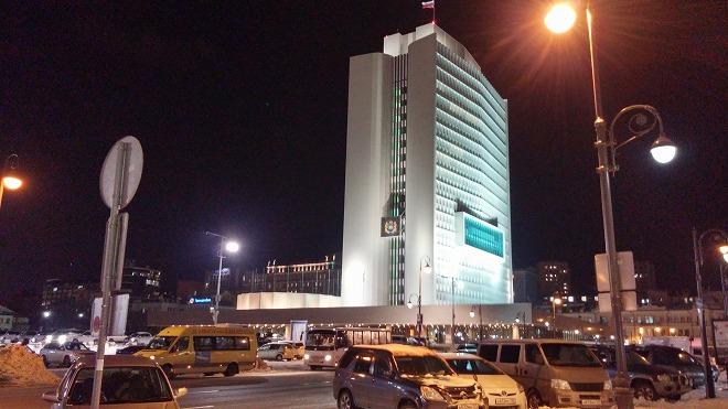 ロシア 夜のウラジオストク「プリモールスキイ地方州政府庁舎」