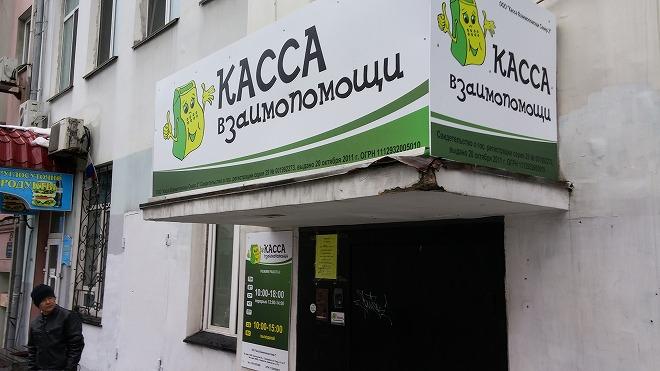 ロシア。ウラジオストク観光4